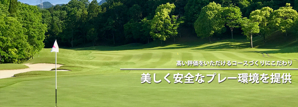 事態 宣言 ゴルフ コロナ 場 緊急